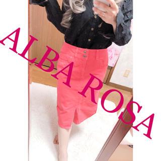 アルバローザ(ALBA ROSA)の2068. ALBA ROSA  ピンク 膝丈デニムスカート(ひざ丈スカート)