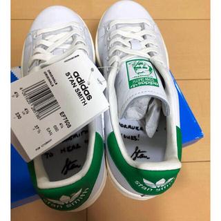 adidas - adidasスタンスミス定価15000円以上‼️
