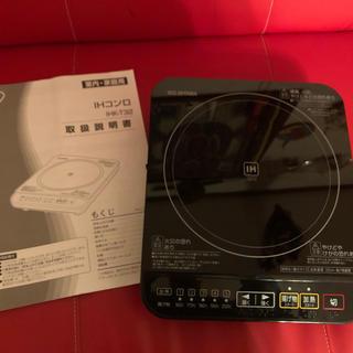 アイリスオーヤマ - アイリスオオヤマ IHコンロ IRIS IHK-T32