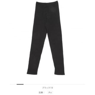 スタディオクリップ(STUDIO CLIP)の【新品未使用】冷感スリットレギンス(レギンス/スパッツ)