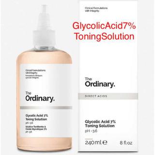 セフォラ(Sephora)のジオーディナリー グリコール酸 7% トーニングソリューション 240ml(ゴマージュ/ピーリング)