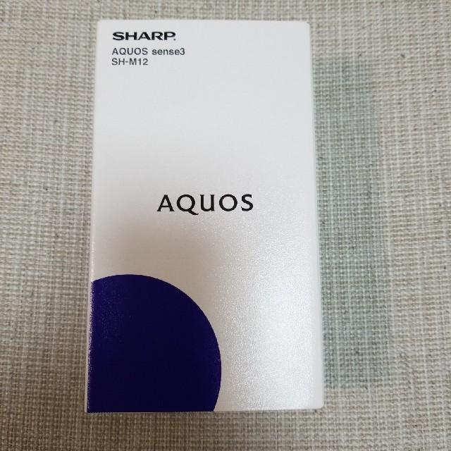 SHARP(シャープ)のSHARP AQOUS sense3 SH-M12 ブラック 新品 スマホ/家電/カメラのスマートフォン/携帯電話(スマートフォン本体)の商品写真