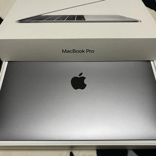 Mac (Apple) - ほぼ新品 MacBook Pro 2017 13インチ