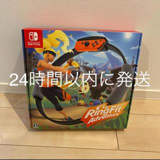 ニンテンドウ(任天堂)の新品 リングフィットアドベンチャー (家庭用ゲームソフト)