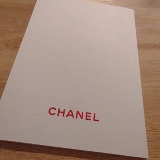 シャネル(CHANEL)のシャネル マドモアゼルプリヴェ展(書)