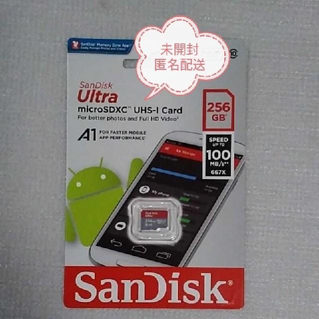 SanDisk(サンディスク)のサンディスク マイクロSDカード 256GB  スマホ/家電/カメラのカメラ(その他)の商品写真