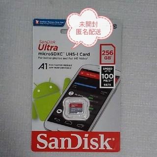SanDisk - サンディスク マイクロSDカード 256GB