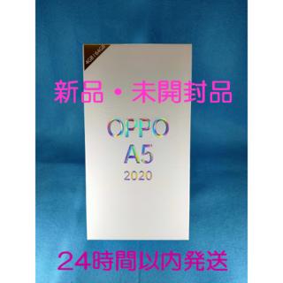 【新品・未開封品】OPPO A5 2020 (ブルー) simフリースマホ本体(スマートフォン本体)