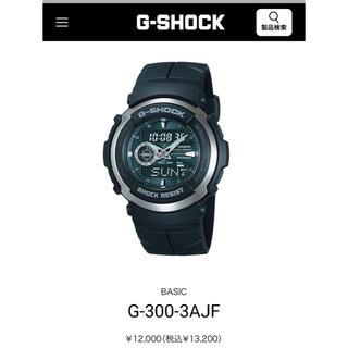 ジーショック(G-SHOCK)の【専用:なにゆうてんねんパーマ様】G-SHOCK G-300 ジャンク(腕時計(デジタル))