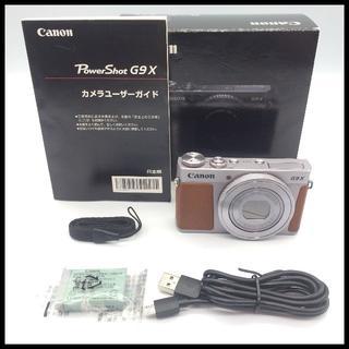 キヤノン(Canon)の【Wi-Fi内蔵】 Canon PowerShot G9X シルバー(コンパクトデジタルカメラ)