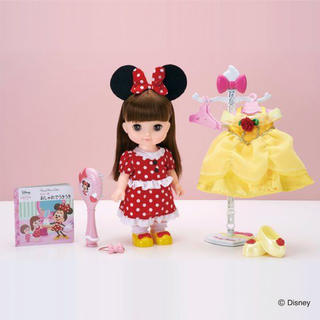 ディズニー(Disney)のソランちゃん ベルお着替えセット ハンガーポール付き(人形)