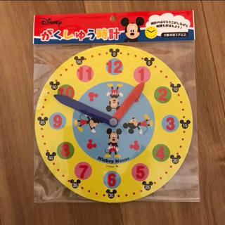 ディズニー(Disney)の新品 未使用 未開封 ディズニー ミッキー 学習時計 送料込み 知育玩具 知育(知育玩具)