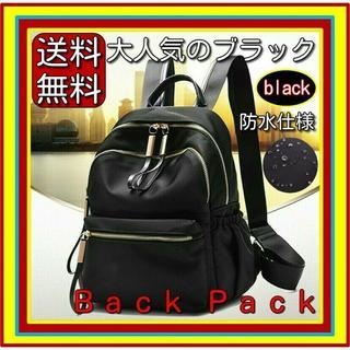 リュックサック 黒 レディースバック オルチャン キャンバス 韓国流行 最安値