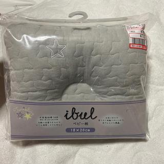 シマムラ(しまむら)のベビー枕(枕)