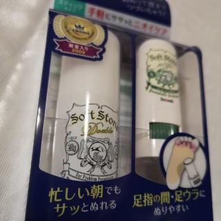 デオナチュレ - デオナチュレ 汗・ニオイを防ぐ!限定セット☆ソフトストーンタイプ