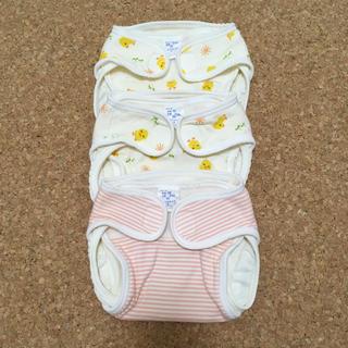 ニシマツヤ(西松屋)の布オムツカバー 3枚(布おむつ)