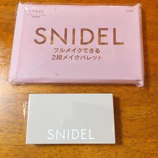 スナイデル(snidel)のスナイデル フルメイクできる2段メイクパレット(コフレ/メイクアップセット)