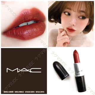 MAC - 【新品箱有】MAC 完売色✦ マットリップスティック マラケシュ レンガ色