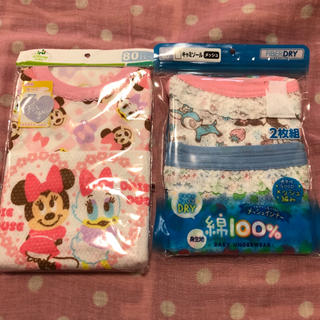 ディズニー(Disney)の新品☆女の子 ディズニー 夏用 肌着 4枚セット(肌着/下着)