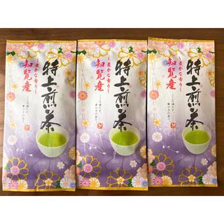 特上煎茶 知覧茶 3袋(茶)
