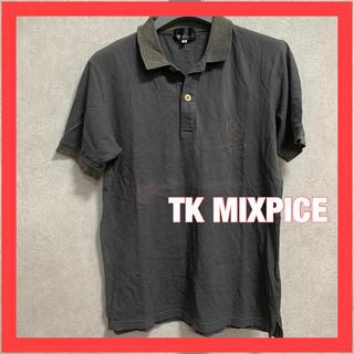 ティーケー(TK)のTKMIXPICE ティーケー ポロシャツ(ポロシャツ)