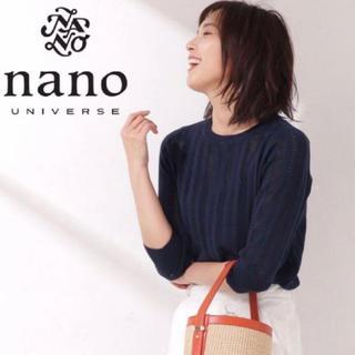 ナノユニバース(nano・universe)のコットン100%♡アーバンリサーチ♡クロッシェオリジナル編みニットプルオーバー(ニット/セーター)