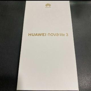 新品未開封‼HUAWEI nova lite 3 ミッドナイトブラック(スマートフォン本体)