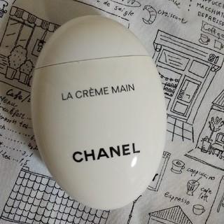 CHANEL - シャネル   ハンドクリーム  定価約6300円