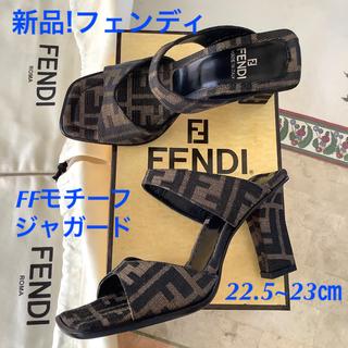 FENDI - 新品!フェンディ FFモチーフジャガードファブリック ミュールサンダル