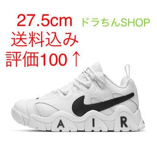 NIKE - 27.5 定価14300円 NIKE エア バラージ LOW