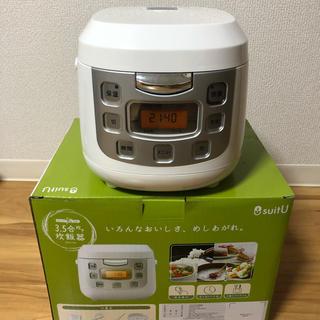 2ヶ月のみ使用 3.5合炊飯器