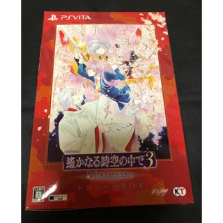 コーエーテクモゲームス(Koei Tecmo Games)の未使用!遙かなる時空の中で3 Ultimate トレジャーBOX Vita特典付(携帯用ゲームソフト)