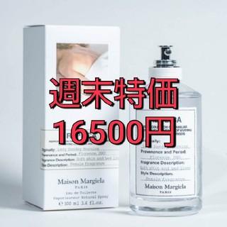 Maison Martin Margiela - レイジーサンデーモーニング 100ml
