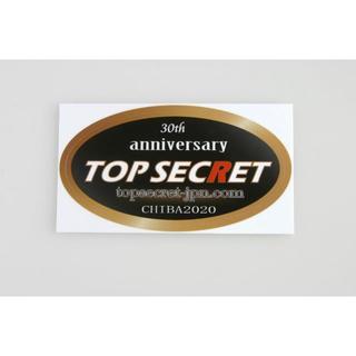 TOP SECRET トップ シークレット 30周年 ステッカー
