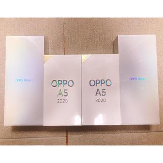 【新品未開封】oppo a5 2020 2個 oppo reno a 2個(スマートフォン本体)