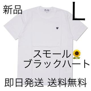 COMME des GARCONS - 入手困難 Lサイズ プレイコムデギャルソン スモールブラックハート Tシャツ
