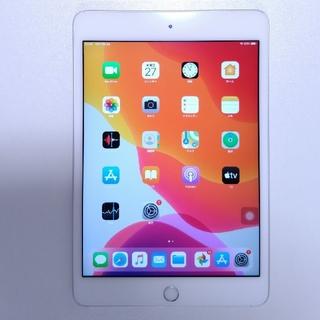 Apple - iPad mini4 128GB Wi-Fiモデル シルバー