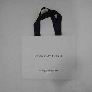 ジョーマローン(Jo Malone)の☆未使用:ZARA×JoMaloneコラボ香水のショッパー②(ショップ袋)