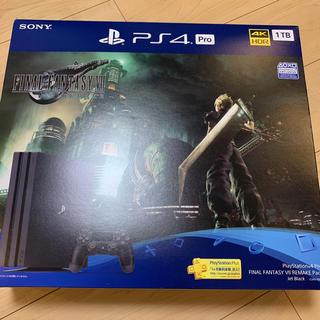 プレイステーション4(PlayStation4)のPS4 PRO 1TB FF7リメイク同梱 購入店印、領収書あり(家庭用ゲーム機本体)