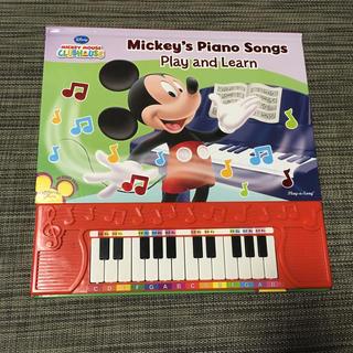 ディズニー(Disney)のMickey Mouse club house ミッキーの楽譜絵本(絵本/児童書)
