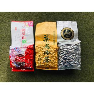 高級台湾茶 飲み比べ3種セット(茶)