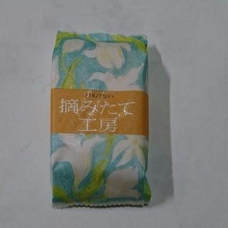 シセイドウ(SHISEIDO (資生堂))の資生堂石鹸 摘みたて工房(9個)(ボディソープ/石鹸)