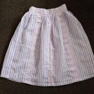 アクシーズファム(axes femme)のアクシーズファム スカート(ひざ丈スカート)