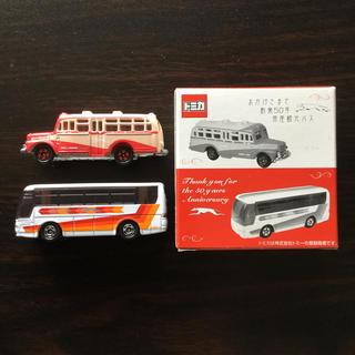 タカラトミー(Takara Tomy)の帝産観光バス創業50周年トミカセット(ミニカー)