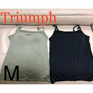 トリンプ(Triumph)の☆専用☆ トリンプ ブラトップ M 2枚セット(キャミソール)