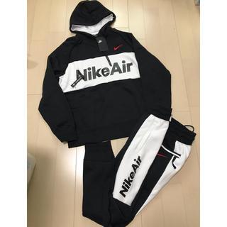 ナイキ(NIKE)のNIKE エア セットアップ 上下セット パーカー パンツ 新品(パーカー)