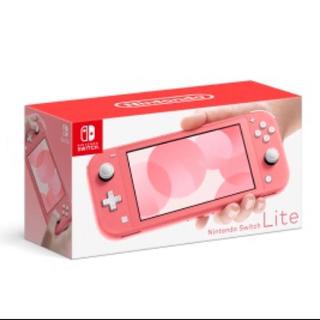 Nintendo Switch - Switchライト コーラル