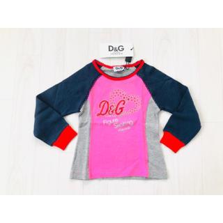 ドルチェアンドガッバーナ(DOLCE&GABBANA)の【新品】ドルチェアンドガッパーナ ロングTシャツ 3 98(Tシャツ/カットソー)