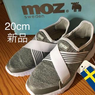 moz  Sweden キッズ スニーカー 20cm 新品(スニーカー)