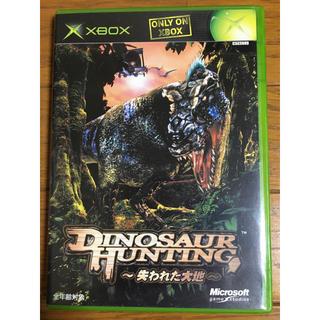 エックスボックス(Xbox)のXbox ダイナソーハンティング(家庭用ゲームソフト)